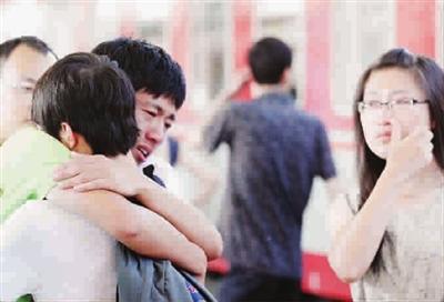 闺蜜头像两张一人一张背影带字杨洋