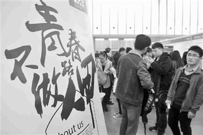 周海琼 (上海金融学院) 本版图片 cfp
