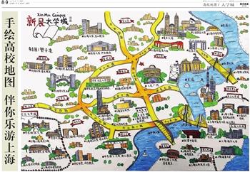 温州大学城地图 温州大学城学生妹暗号