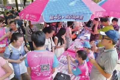 大学生版数字报-开学迎好礼!上海移动校园迎新活动预告图片