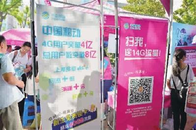 大学生版数字报-开学迎好礼!上海移动校园迎新活动预告
