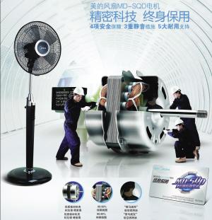 美的空调扇电机接线图