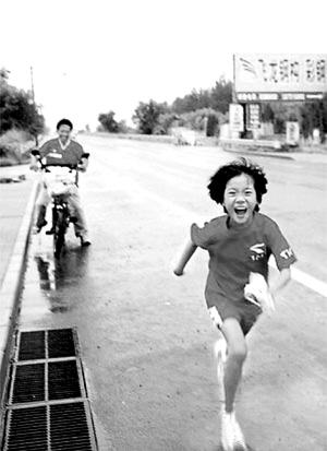 跑步欧美男生头像