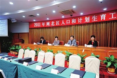 ■市人口计生委主任谢玲丽(左二)与原闸北区区长周平(左三)出席