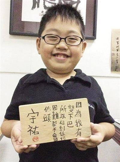 """柳宇佑的书法字如其人,圆滚滚的字体,可爱的笔触,写下""""我不是胖……老"""