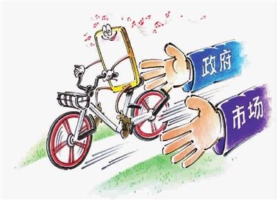 """""""国标""""让共享单车骑得更稳"""