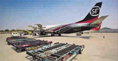 韩国飞机托运事项