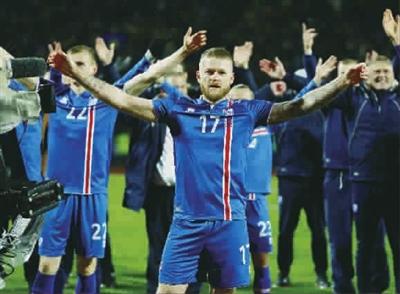 进世界杯决赛圈人口最少的参赛国 本版图片 IC-维京战舞跳进世界杯