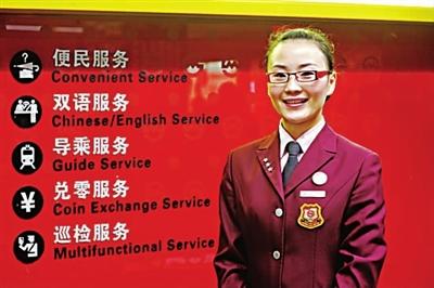 """""""小熊""""已成为地铁上海火车站站服务员代名词"""