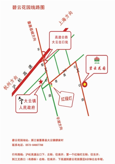 苏州到嘉兴地图