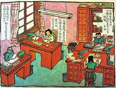 月刊少女铅笔手绘