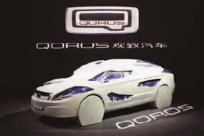 大众汽车高层领导,而首席设计师何歌特先生则是前宝马mini的设计总监.