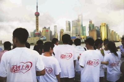 一群上海人为平顶山贫困学子三年捐助50万元