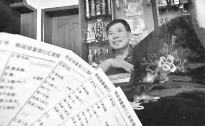 """上海市民樊国梁资助辽宁""""妈妈""""16年"""