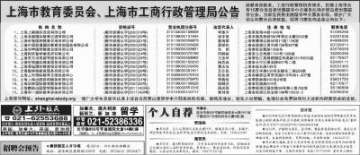 待业证明模板_2012年待业人口