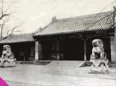 恭亲王府内的花纹-一座恭王府半部清朝史