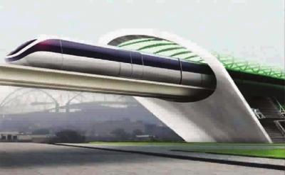 将比乘坐现有的火车,飞机等交通工具舒适得多