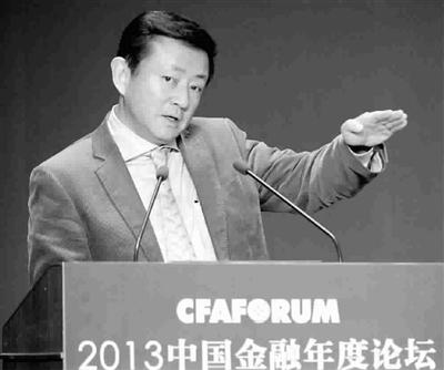 中国经济学家_中国经济转型需借助资本市场的大发展