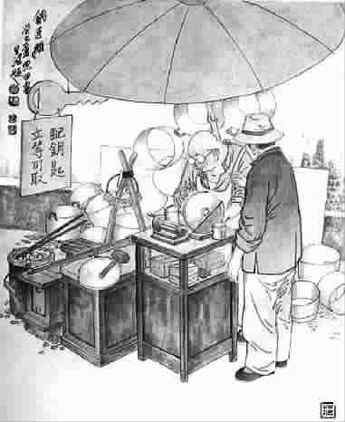 文/沈寂图/范生福、范思田 每个家庭烧饭煮菜少不了锅镬铜壶,日久难免损坏。总有一个修锅补镬的师傅,挑了担子,一头火炉风箱,一头铁皮工具,担子前端挂着用几块铁片串成的响器,担子一动,清脆发响,于是家家户户拿出锅镬来要他修补。 据说要当三年学徒,才能成为锅匠。我的一位远房叔叔,名叫王宝信,他到上海来,先学铜匠,后来能补修钢精锅子,最后自己开厂,专制各式钢精器具(即铝器),发了大财。