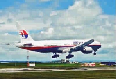 马航客机仍失联原因_马航客机失联 载154名中国人