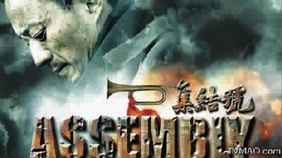 中国军魂数字简谱