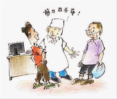 医院看病卡通画