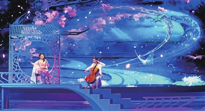 二胡与大提琴二重奏《梁祝》