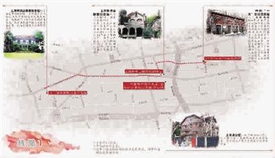 """新民晚报社区数字报_新民晚报数字报-红色地图 集萃 上海""""红色文化"""""""