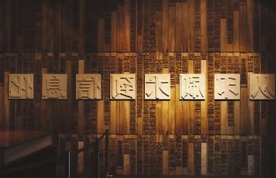 中国文字博物馆的设计者用后现代的设计方法,四坡顶(四阿),两重檐(重