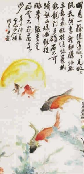 《赤鲤翻腾》汪亚尘画鲤鱼