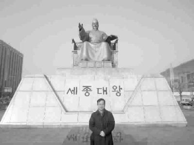 徐福与韩国济州岛缘考