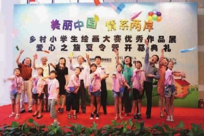 乡村小学生画出身边的 美丽中国