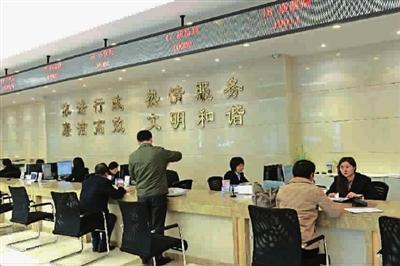 黄浦区行政服务中心