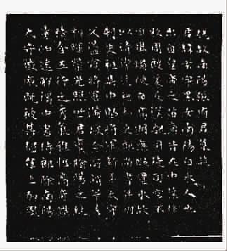 晴空月儿明 陶笛谱-◆ 韩天衡 张炜羽   明代上海人顾从德的《集古印谱》,首开秦汉玺印原