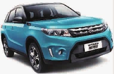 长安铃木全新小型SUV维特拉日前正式上市.新车搭载1.4T和1.6L两高清图片