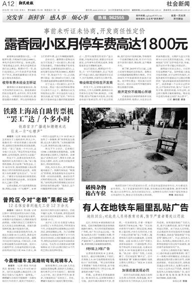 旅行、驾考、兼职答案多样别样中国全集-巨乳学校-dnf贝伦博内哥在哪