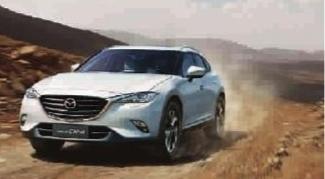 """示了全新未来派轿跑SUV""""CX-4"""".CX-4是全面采用创驰蓝天技术高清图片"""