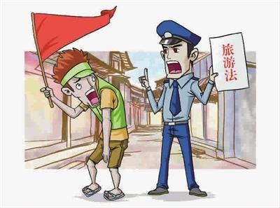 导游卡通形象照片