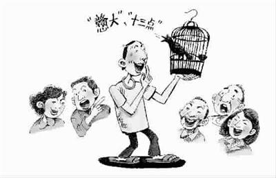 动漫 简笔画 卡通 漫画 手绘 头像 线稿 400_258