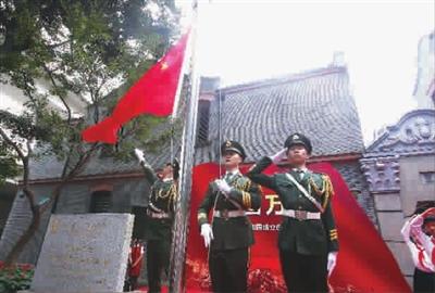 今天9时整,武警上海总队一支队国旗班3名升旗手带领静安区10名小学生