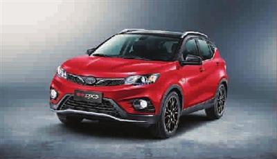 东南全新SUV车型DX3低价入市高清图片