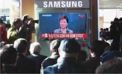 韩国总统朴槿惠29日第三次发表对国民讲话