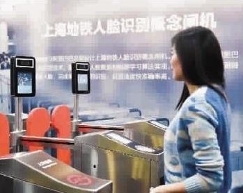 本报讯 (记者 曹刚)昨天,上海申通地铁集团与阿里巴巴,蚂蚁金服