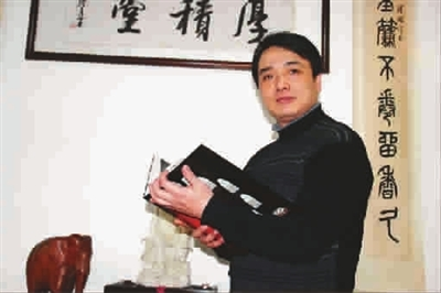 王 平:中国玉石雕刻大师,以白玉观音雕刻而著名.