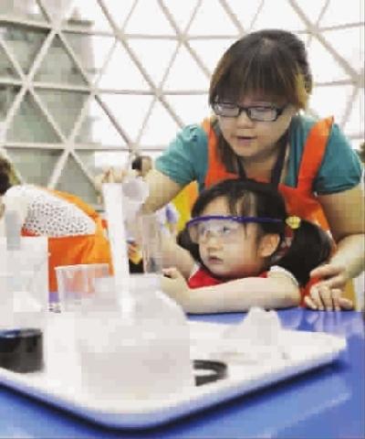 做科学小实验 宝宝头脑不简单