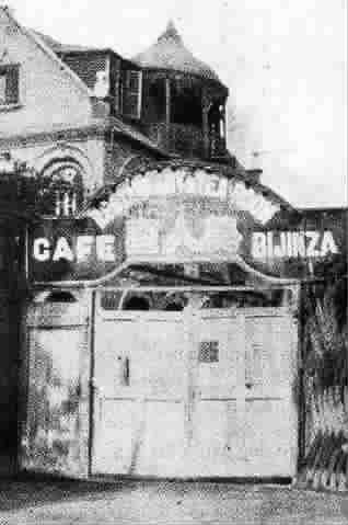 老上海咖啡馆风情(一)