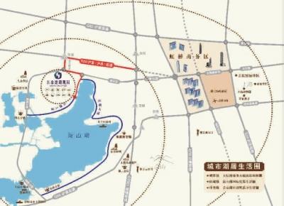 上海虹桥飞机场地图