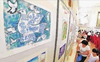世界和平兒童繪畫