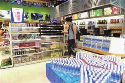 无人超市来了,您会去逛吗?