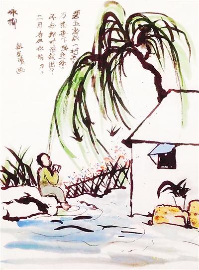 日张江数字报 村居 水墨画